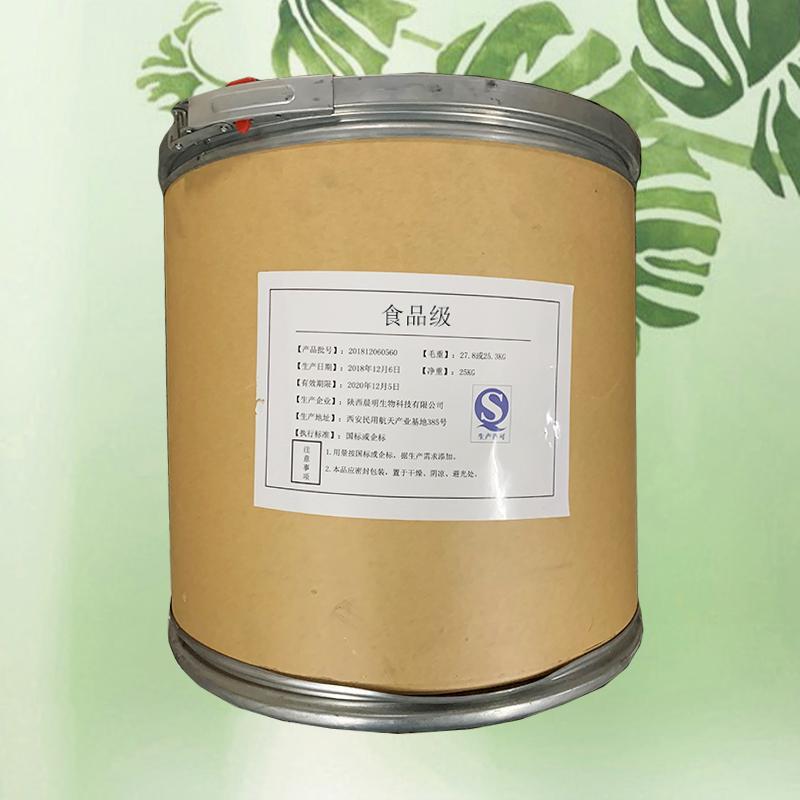 维生素K1生产厂家维生素K1现货供应