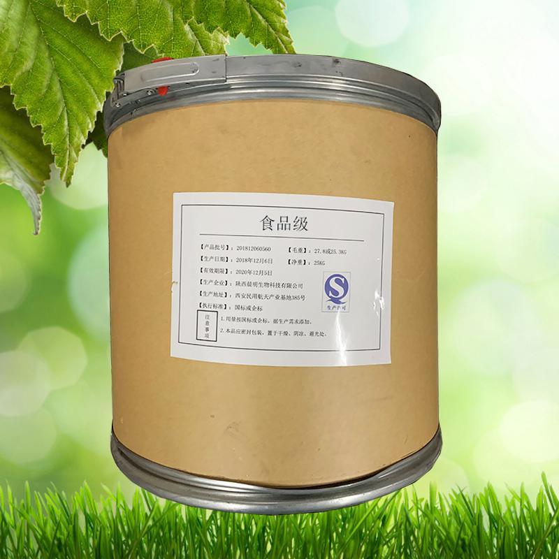 D-生物素生产厂家D-生物素现货供应