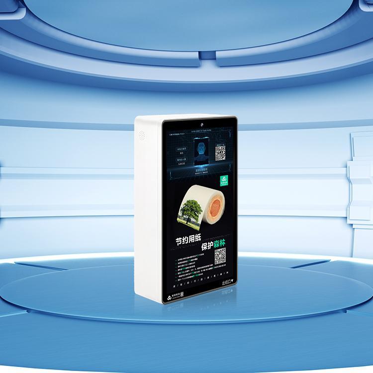 杭州卫生间改造安装人脸识别供纸机 防止厕纸浪费培养节约环保精神