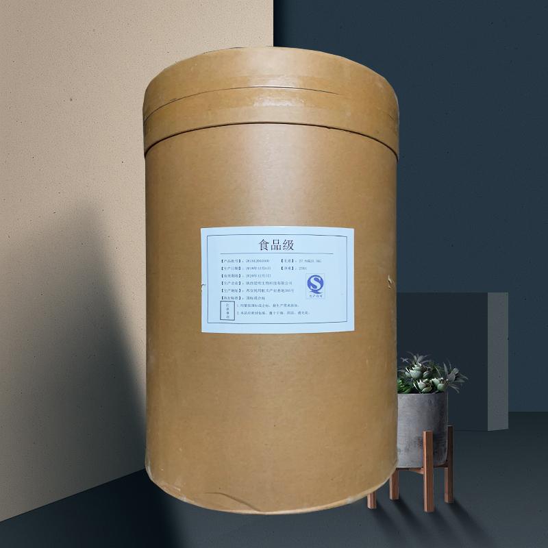 对羟基苯甲酸乙酯生产厂家对羟基苯甲酸乙酯价格