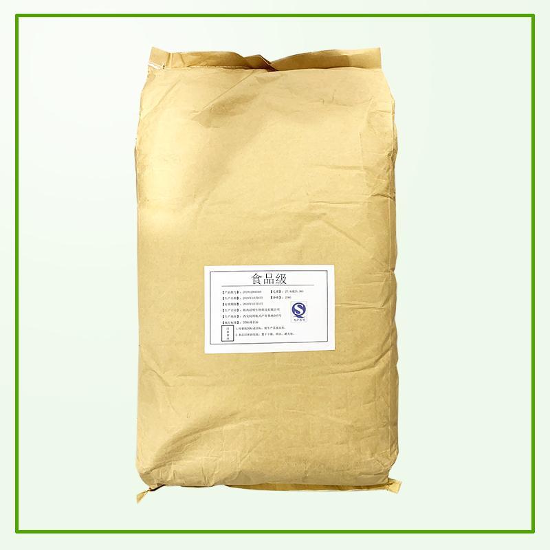 香葱粉生产厂家香葱粉价格