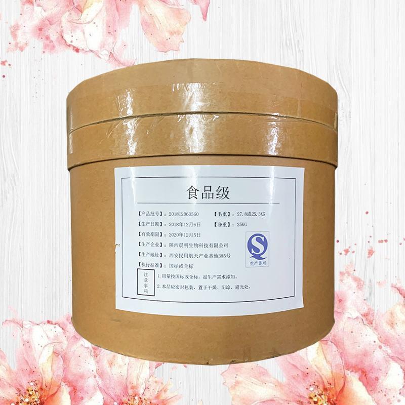 5-鸟苷酸二钠厂家 食品级5-鸟苷酸二钠生产厂家