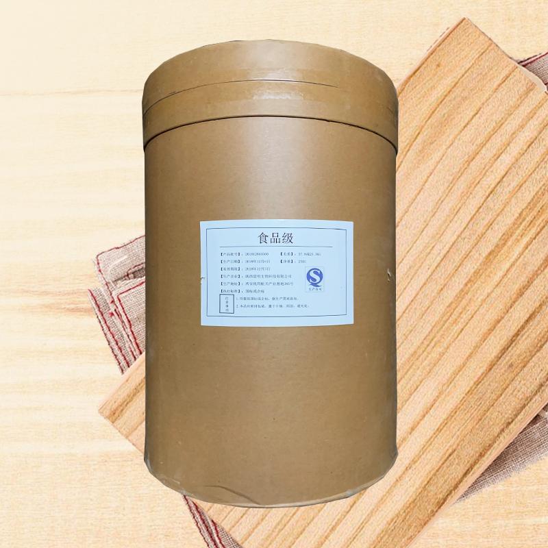 尼泊金乙酯钠生产厂家尼泊金乙酯钠价格