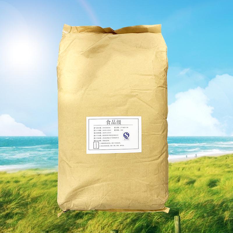 酱油粉生产厂家酱油粉价格