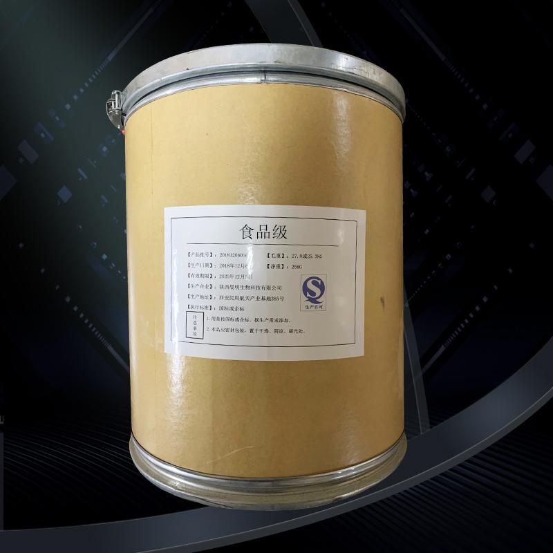 柠檬酸苹果酸钙厂家 食品级柠檬酸苹果酸钙生产厂家