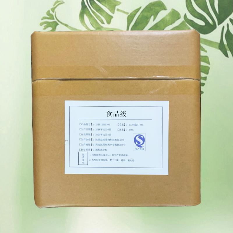 藻油粉生产厂家 食品级藻油粉厂家
