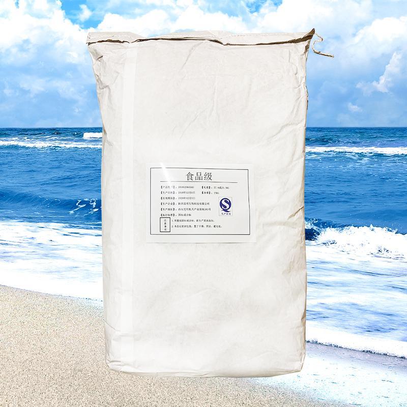 磷酸氢钠生产厂家磷酸氢钠价格