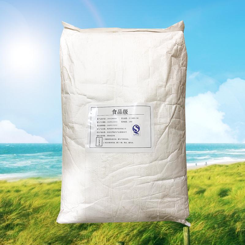 可溶性大豆多糖生产厂家可溶性大豆多糖价格