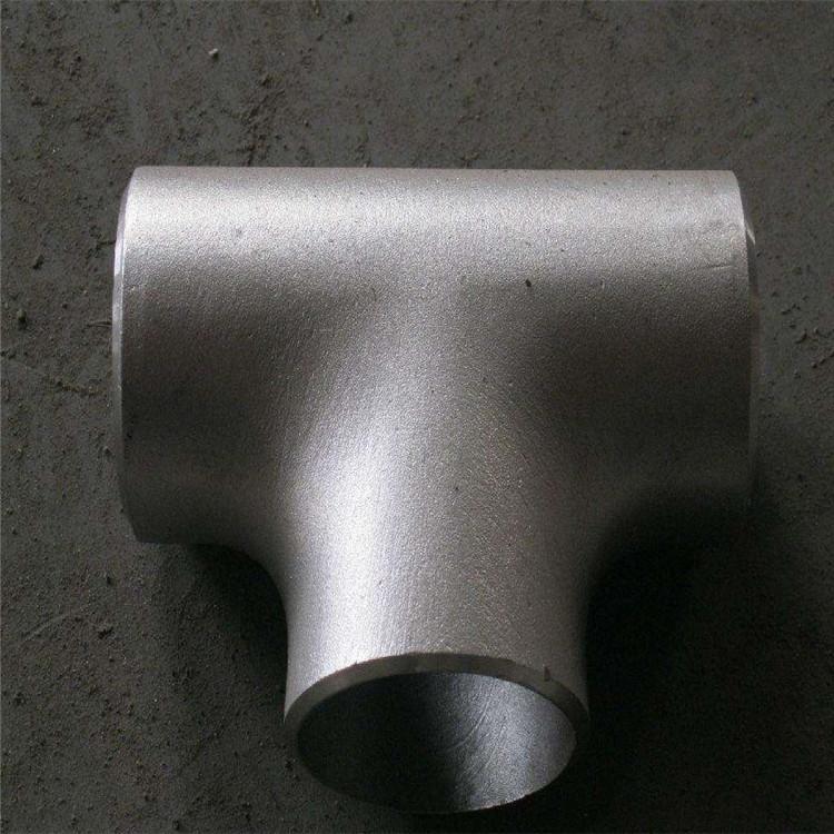 耀发专业生产 碳钢无缝三通 高压对焊三通 加工定制 性价比高