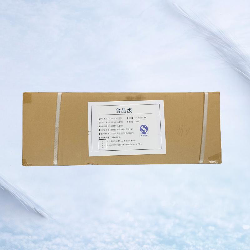 叔丁基对羟基茴香醚报价 叔丁基对羟基茴香醚生产厂家