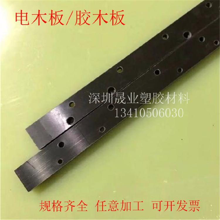 厂家价格橘红色电木板 电工板 酚醛层压纸板加工 0.5-3mm