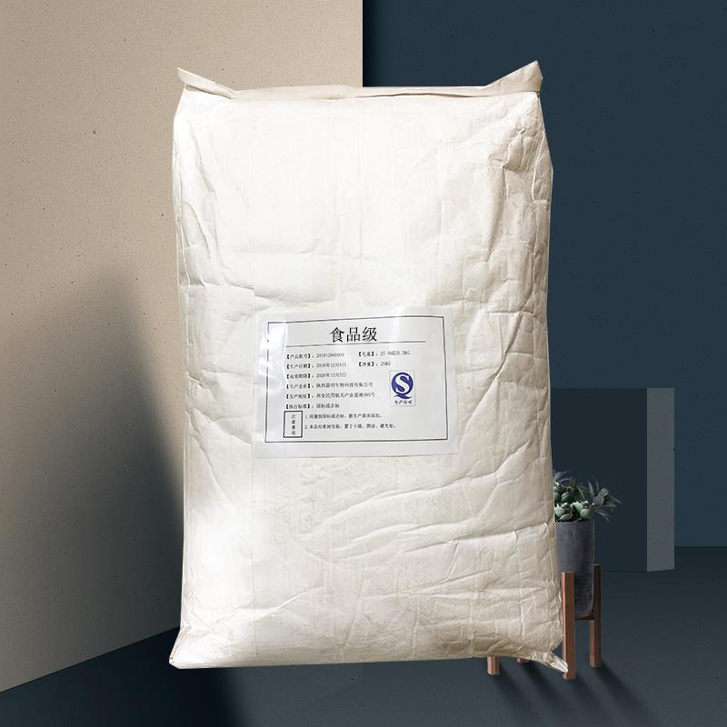 水溶性膳食纤维生产厂家水溶性膳食纤维价格