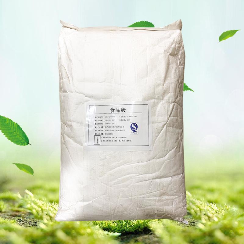 乳钙生产厂家乳钙价格