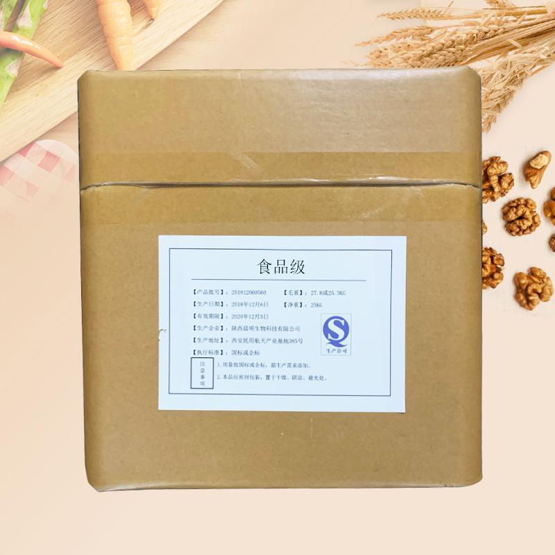 硬脂酸镁生产厂家 食品级硬脂酸镁