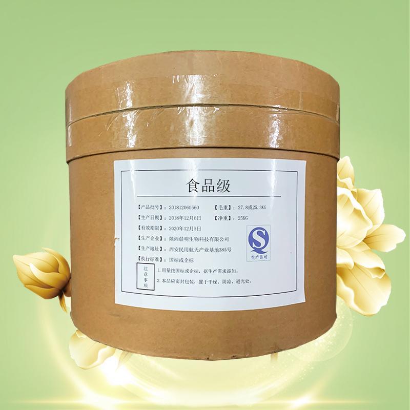 尼泊金丙酯钠生产厂家尼泊金丙酯钠价格