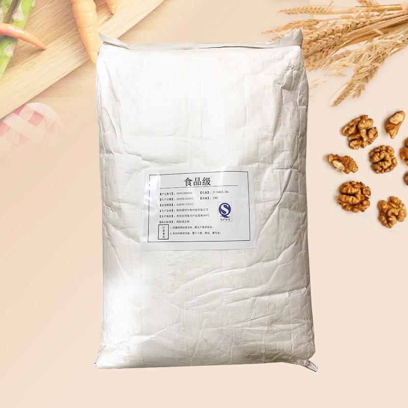 葡萄糖酸钠生产厂家 食品级葡萄糖酸钠