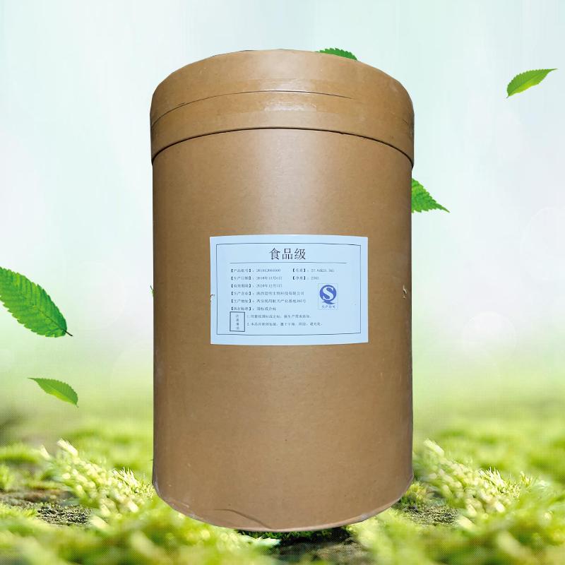 肌苷酸钠生产厂家肌苷酸钠价格