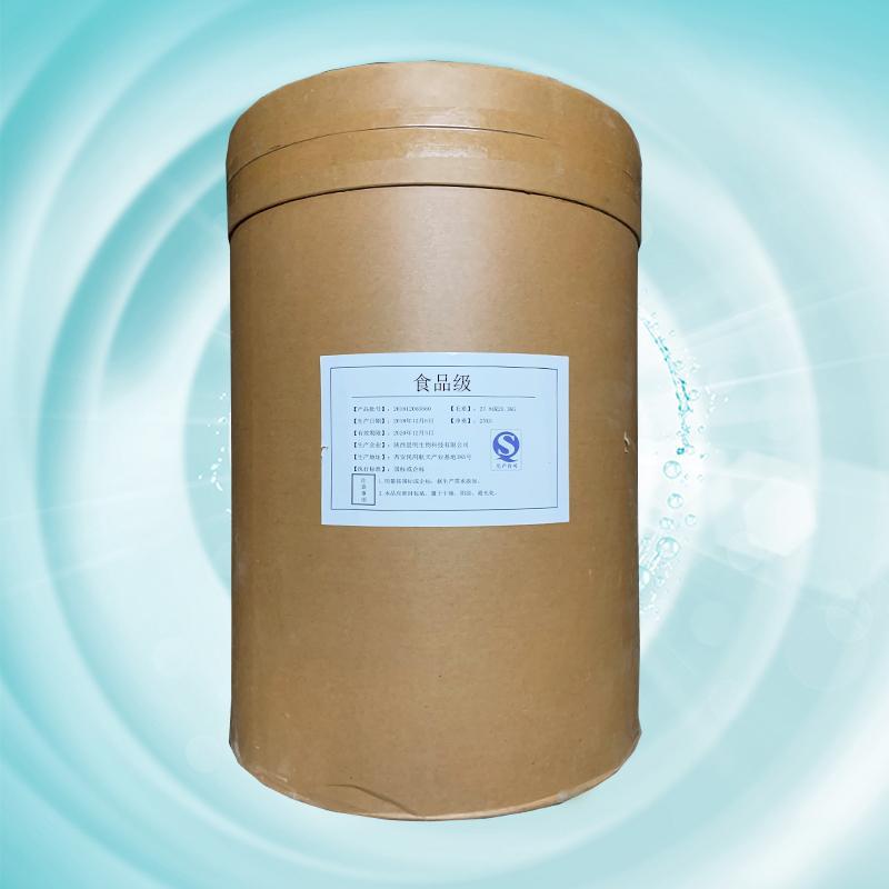L-肉碱酒石酸盐生产厂家 食品级L-肉碱酒石酸盐厂家