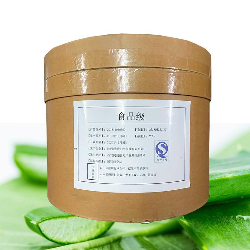 叔丁基对羟基茴香醚生产厂家叔丁基对羟基茴香醚价格