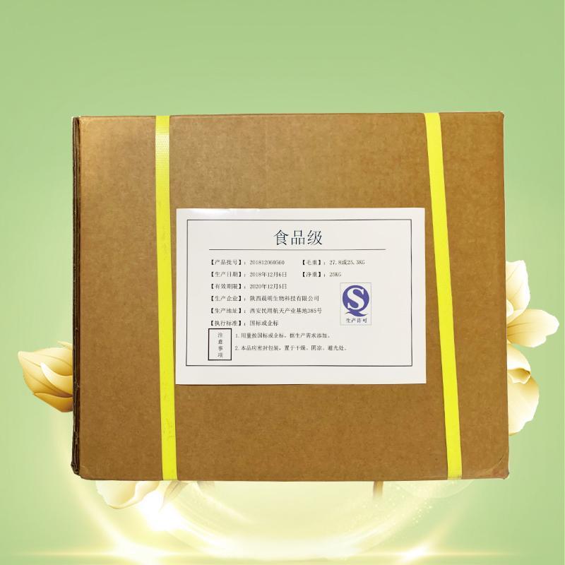 L-抗坏血酸棕榈酸酯厂家 食品级L-抗坏血酸棕榈酸酯生产厂家