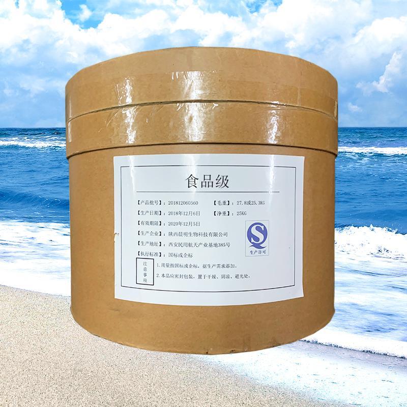 大米低聚肽粉生产厂家大米低聚肽粉价格