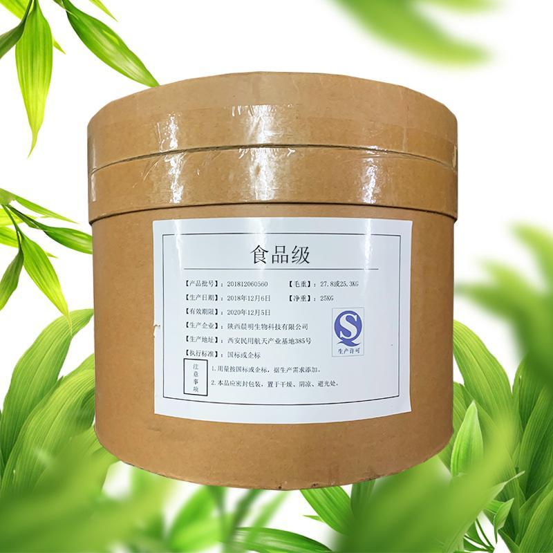 山梨酸钾生产厂家山梨酸钾价格