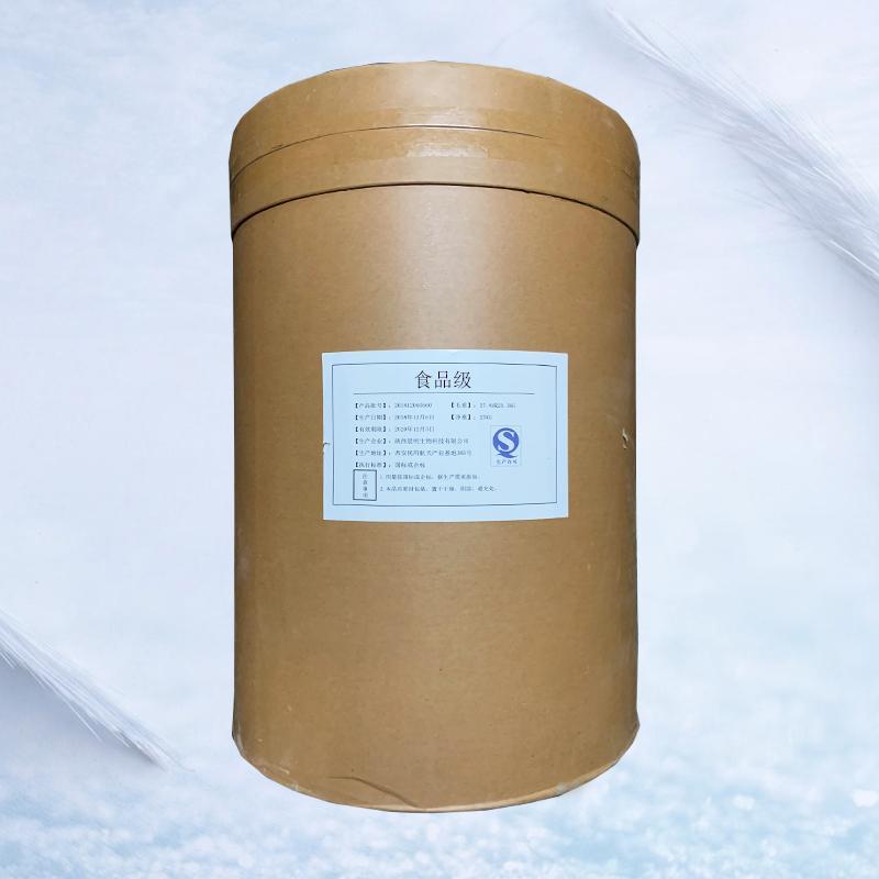 对羟基苯甲酸复合酯钠生产厂家 食品级对羟基苯甲酸复合酯钠厂家