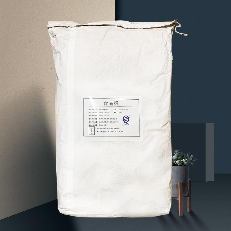 食品级保险粉生产厂家 保险粉厂家直销