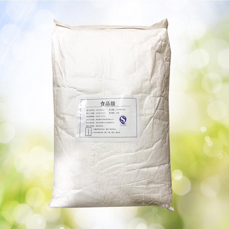 双乙酰酒石酸单双甘油酯生产厂家双乙酰酒石酸单双甘油酯价格