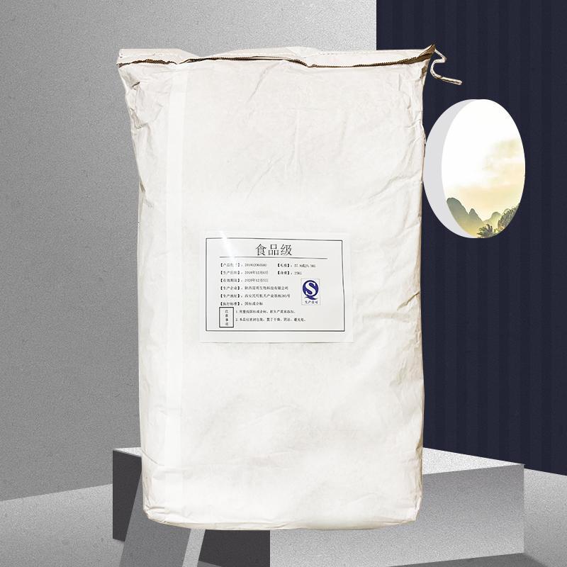 硫酸锌生产厂家硫酸锌价格