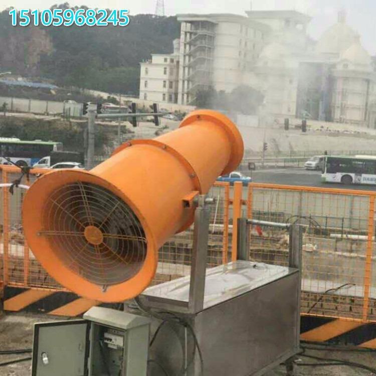 雾炮机风送式喷雾机喷雾机厂家工地除尘雾炮机环保防尘降湿自动喷雾机车载高射程雾炮机