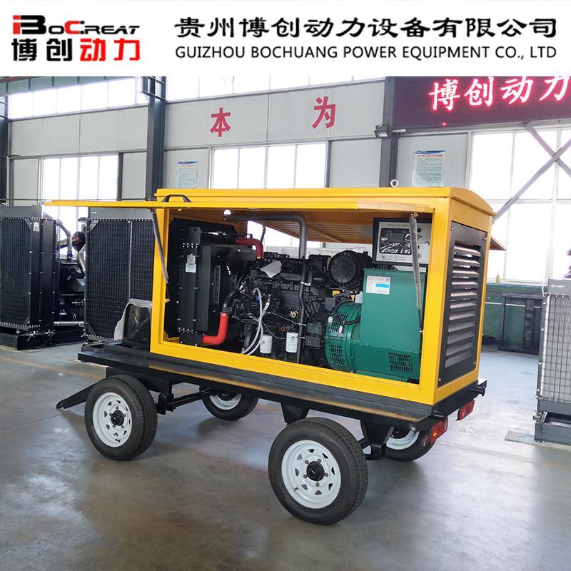 移动式防雨棚发电机尺寸 50kw拖车式发电机价格 小型户外电源