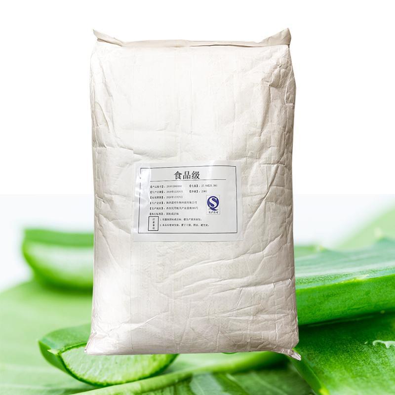 蔗糖脂肪酸酯生产厂家蔗糖脂肪酸酯价格