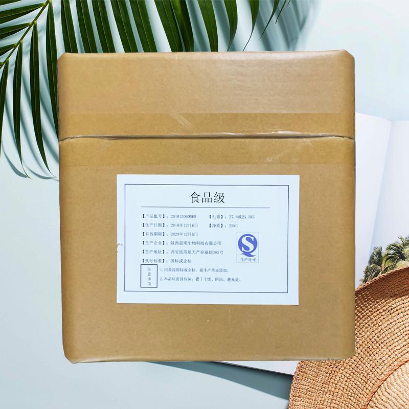食品级海藻酸钠生产厂家 海藻酸钠厂家直销