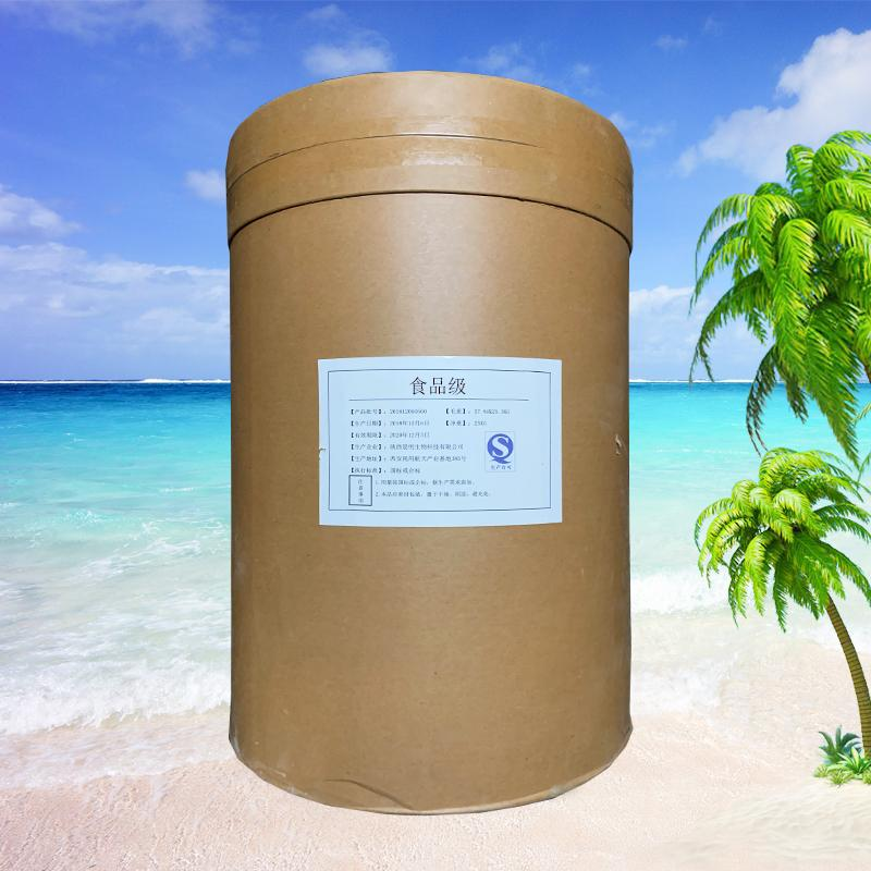 对羟基苯甲酸复合酯生产厂家对羟基苯甲酸复合酯价格