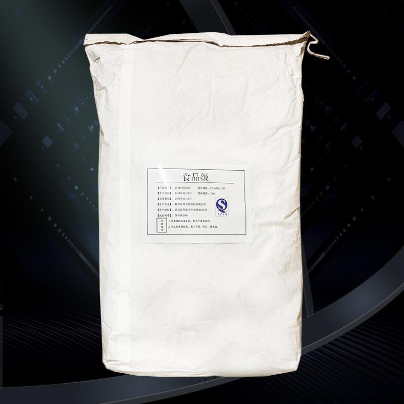 亚硫酸氢钠生产厂家 食品级亚硫酸氢钠