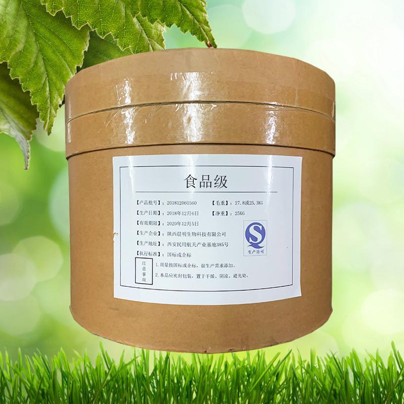 乳酸链球菌素生产厂家乳酸链球菌素价格