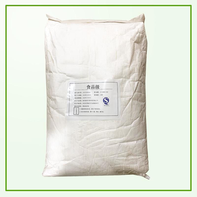 硬脂酰乳酸钠生产厂家硬脂酰乳酸钠价格