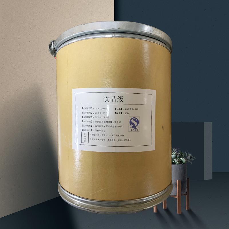 果酸钙生产厂家 食品级果酸钙厂家