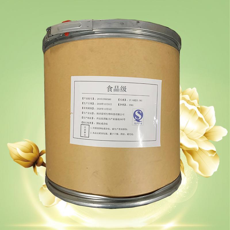 植酸钠报价 植酸钠生产厂家