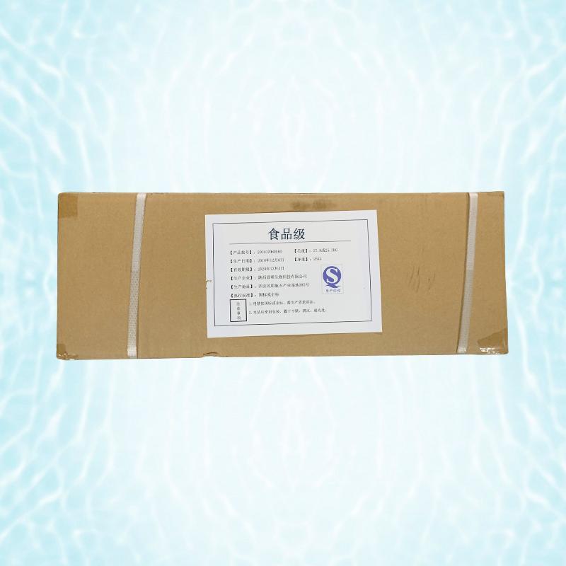 酸性蛋白酶生产厂家酸性蛋白酶价格