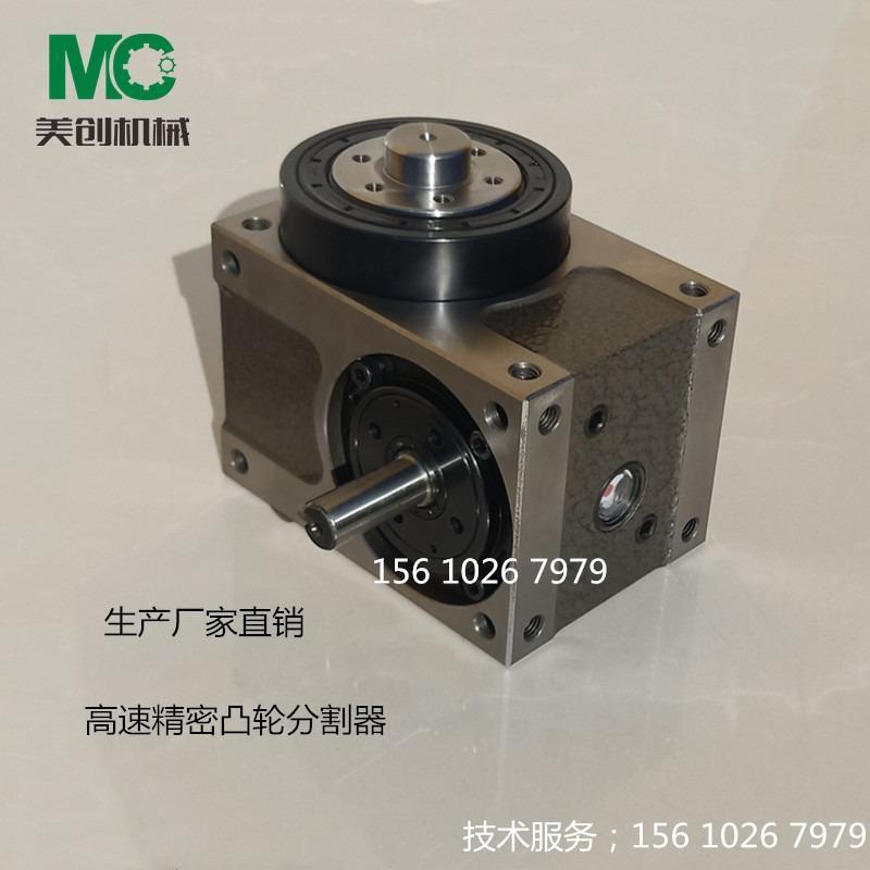 法兰DF60分割器 凸轮研磨自动化分割厂家精工制造量身定制
