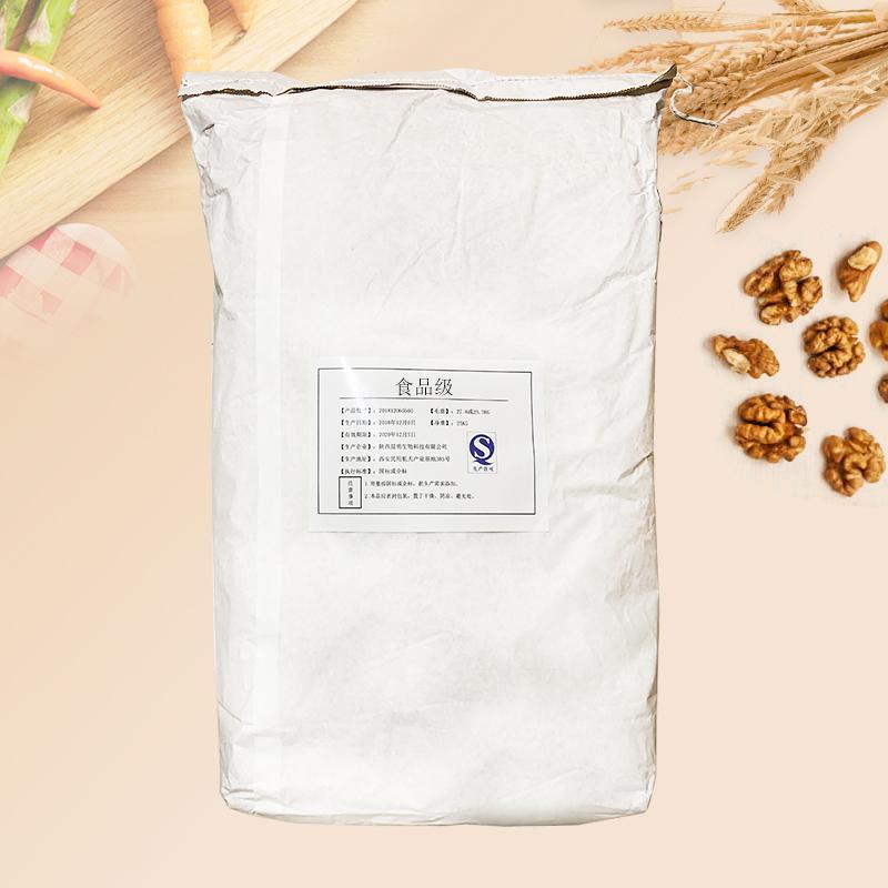 食品级连二亚硫酸钠生产厂家