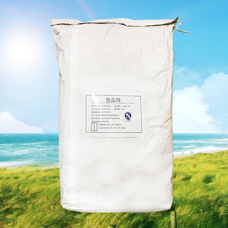 单硬脂酸甘油酯生产厂家 食品级单硬脂酸甘油酯厂家价格