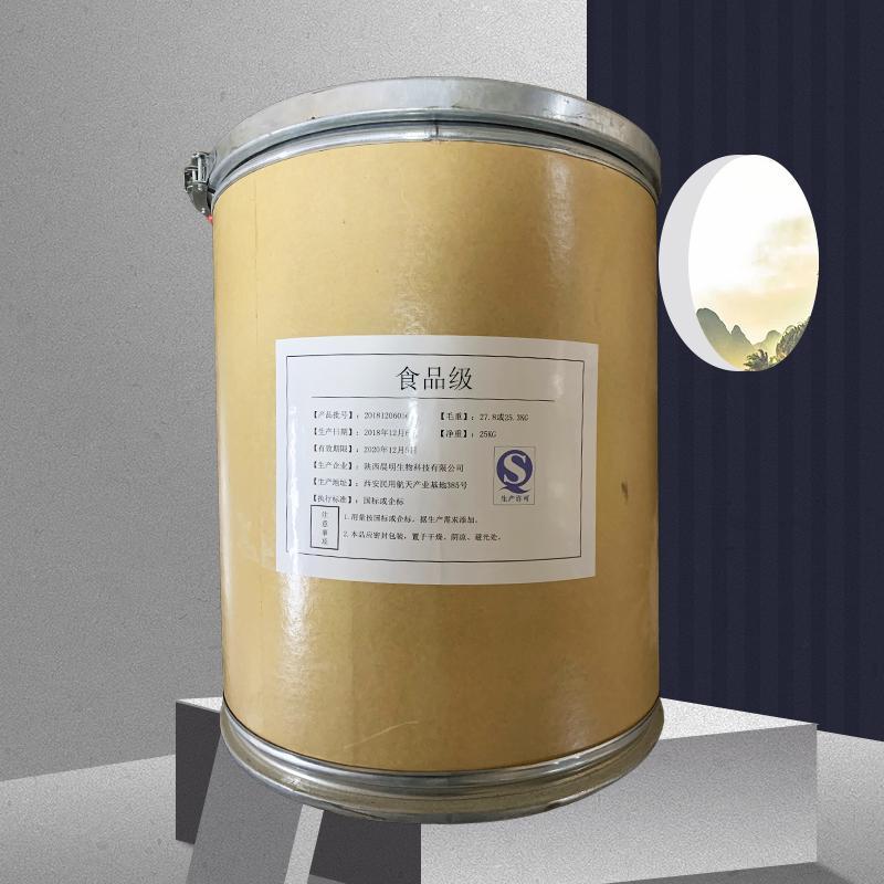 焦磷酸钙生产厂家