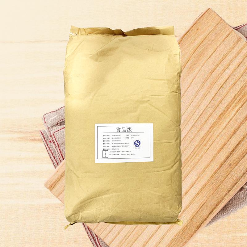 羧甲基纤维素钠生产厂家羧甲基纤维素钠价格