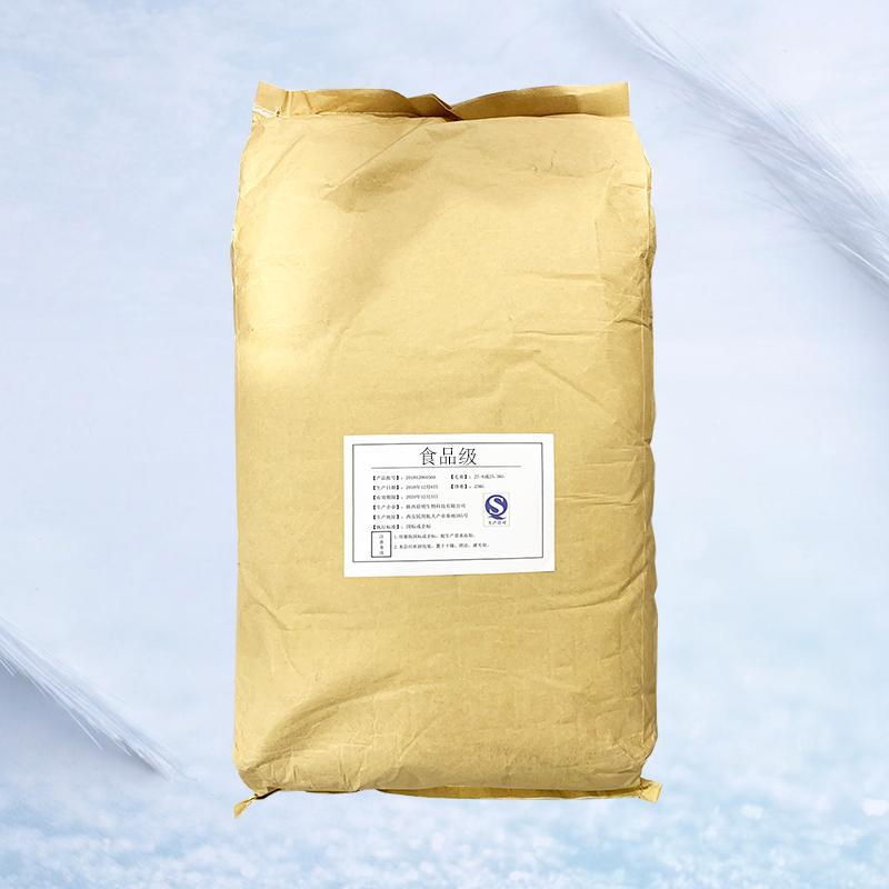 冰醋酸生产厂家冰醋酸价格