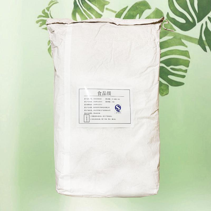 碳酸氢钠生产厂家 食品级碳酸氢钠