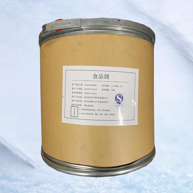 维生素C钙生产厂家维生素C钙现货供应
