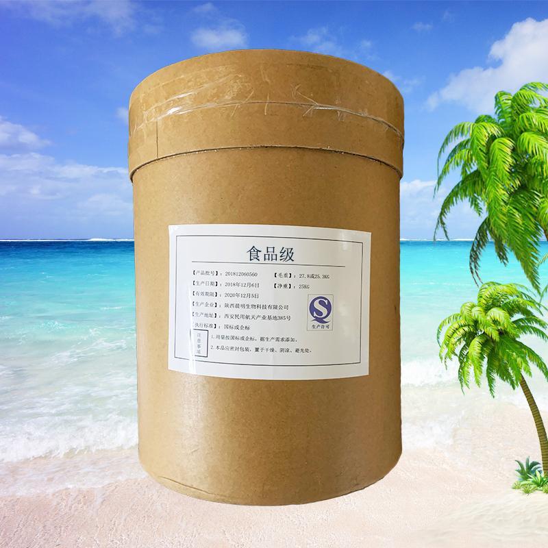 对羟基苯甲酸丙酯钠厂家 食品级对羟基苯甲酸丙酯钠生产厂家